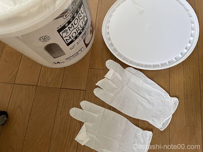 手で塗るモルモルを開封