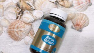 ヘルスライフマリンコラーゲン(海洋性コラーゲン)の口コミ。プラセンタと一緒に摂るといいという話