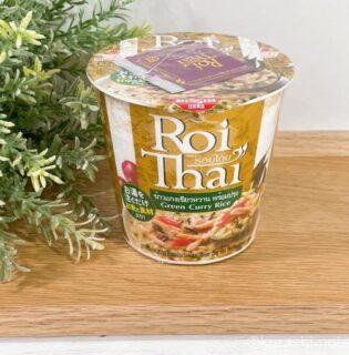 KALDIロイタイグリーンカレーライスは言うほど辛くない。お湯を注ぐだけ簡単調理