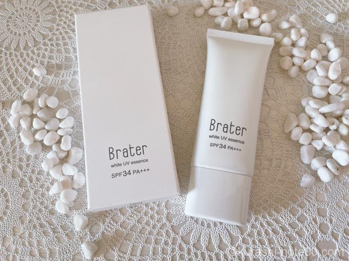 Brater薬用UV美容液