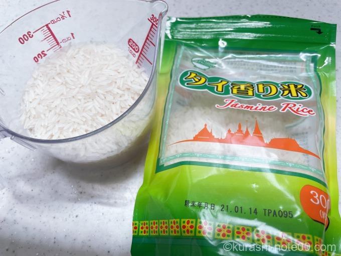 タイ香り米を出したところ