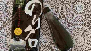 【コストコ買い】のりクロはのりの佃煮のチューブ版!やられた…こりゃ便利で旨い!!