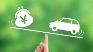 合宿免許7月は安い?募集サイトを徹底比較してみた【提携自動車学校(教習所)一覧あり】