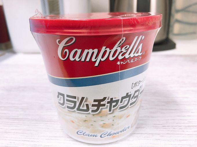 キャンベルインスタントカップスープクラムチャウダー