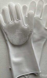 3COINS(スリーコインズ)シリコンブラシ手袋は使い方に注意して!便利だけど…