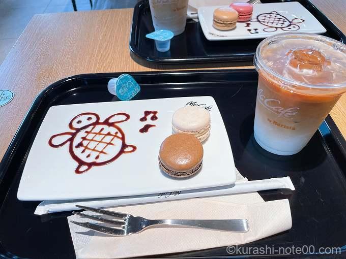 マックカフェにて