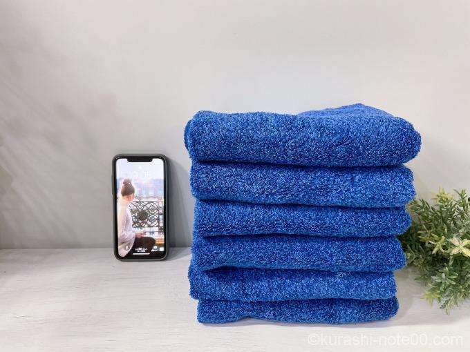 今治タオル携帯と比較
