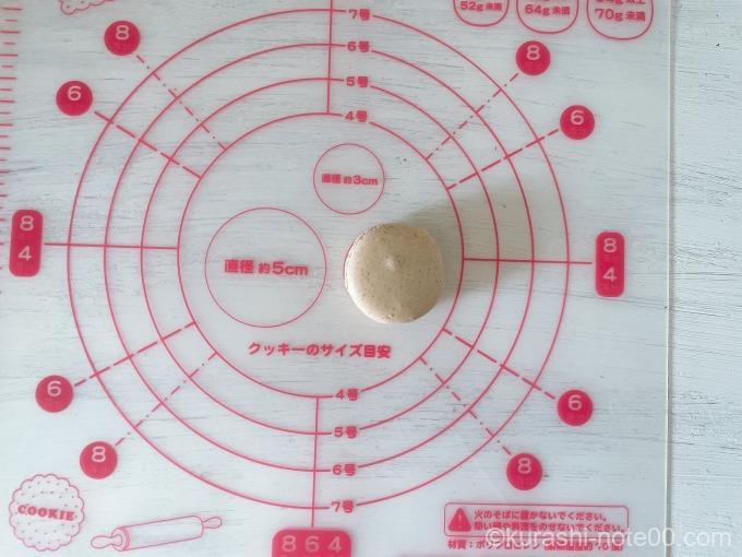 コストコマカロンの直径