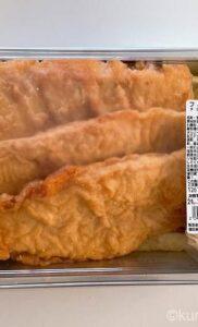 【コストコ新商品】フィッシュ&チップスの食べかた 衣はサクサクで魚は淡泊なお味