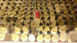 【コストコ】天然麹のあまざけは年中置いている定番品!夏こそ甘酒!
