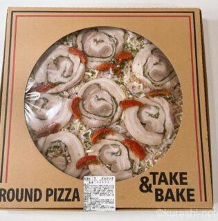 【コストコ新商品】丸型ピザポルゲッタは豚バラ肉をハーブで巻いたイタリア料理