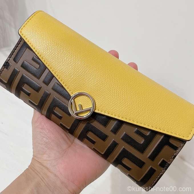 FENDIの長財布