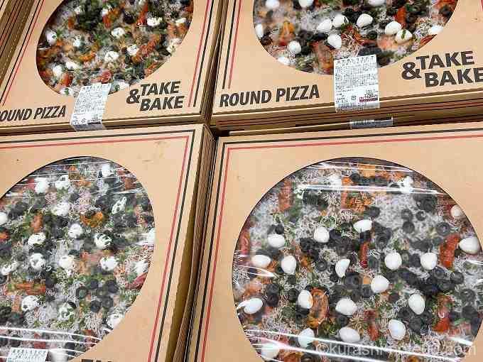コストコの遠州灘しらすピザ
