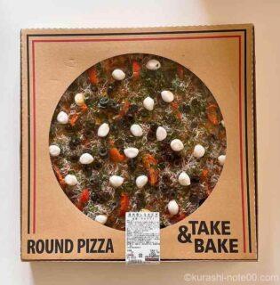 コストコの遠州灘しらすピザはオリーブたっぷり!しらすは後乗せのほうがいいかも…